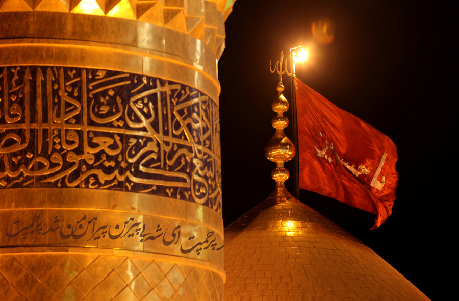 imam hussain karbala poetry - photo #33