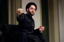 Sayed Jawad Qazwini