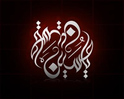 Hussain_Art