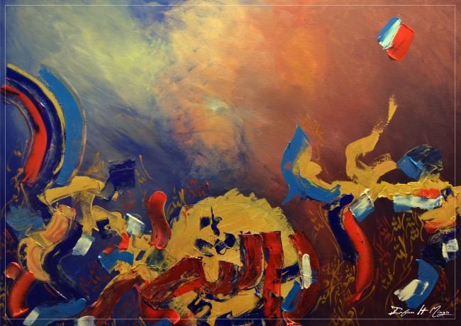Ya Rub by Irfan Haider Mirza
