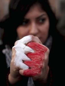 Bahrain Unity