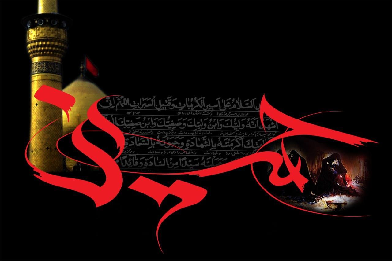 Ya Hussain Karbala Mirzya Syed: Karbala A...