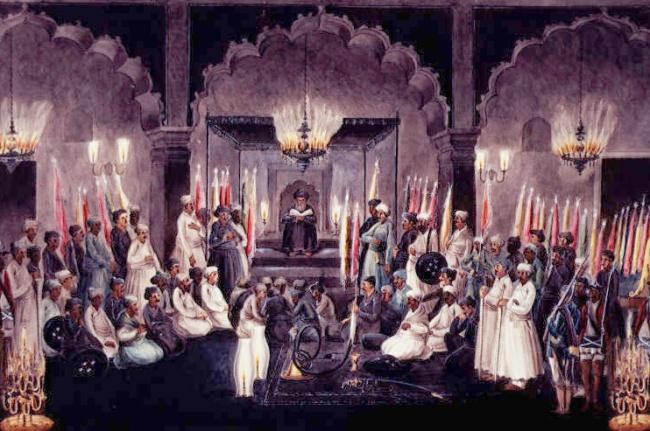 Muharram Majlis 1795